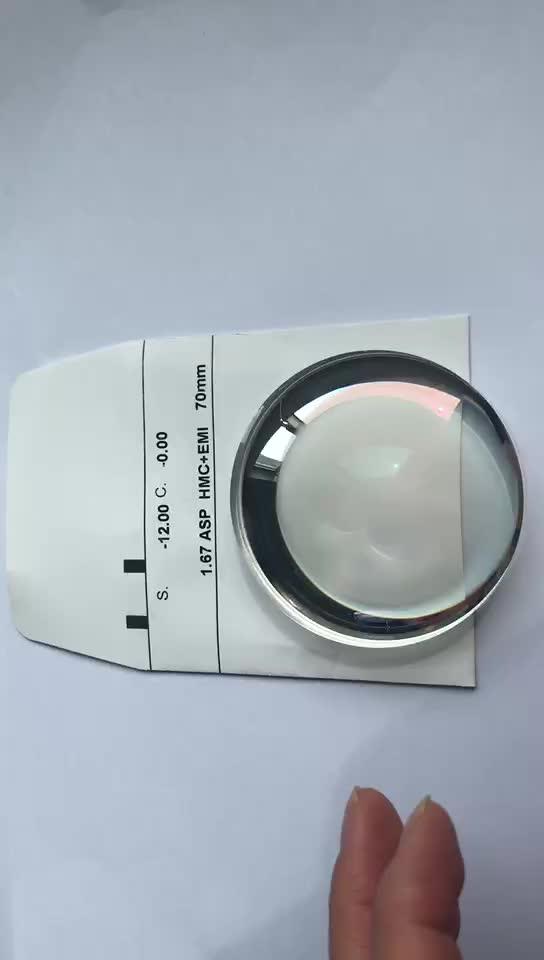 1.67 hmc lens 핫 세일 products ar 광 (high) 저 (집게 스타일을 단 초점 렌즈로 구성