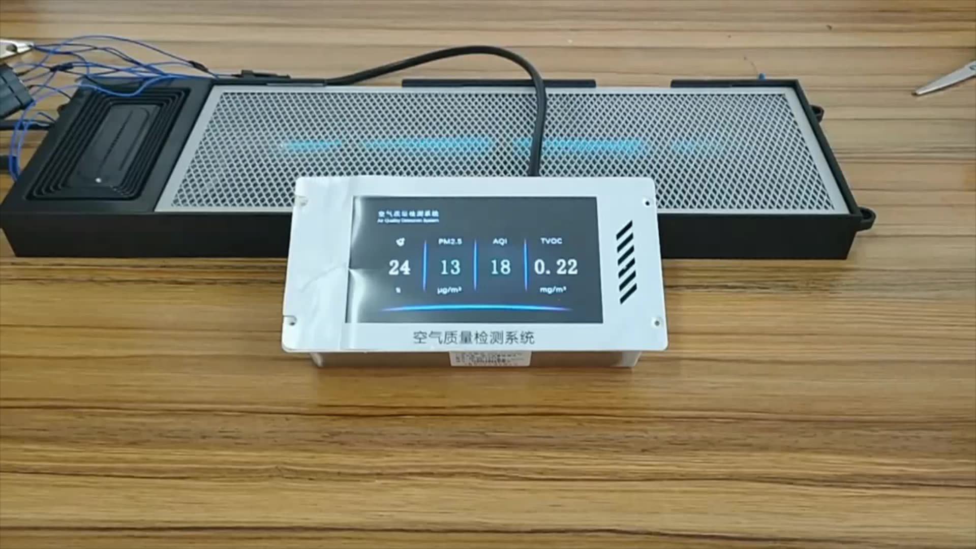 2020 New Design Car Truck Bus Air Filter System Air Cleaning Machine Air Conditioning Purifier