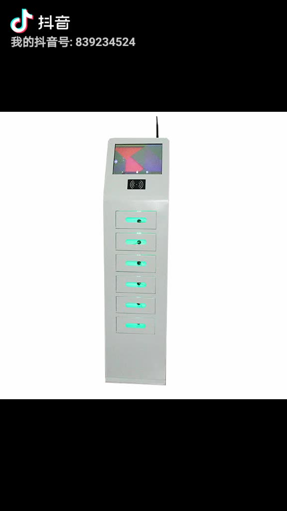 phone charger restaurant card swiping locker high security mobile phone charging kiosk