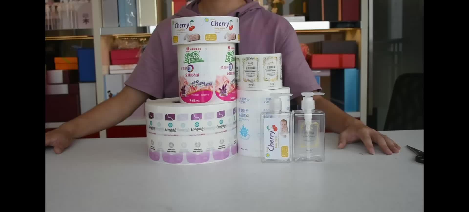 Individuell Bedruckte Massage Creme Make-Up Private Label Hautpflege Körper Lotion Kosmetik Jar Etiketten Aufkleber