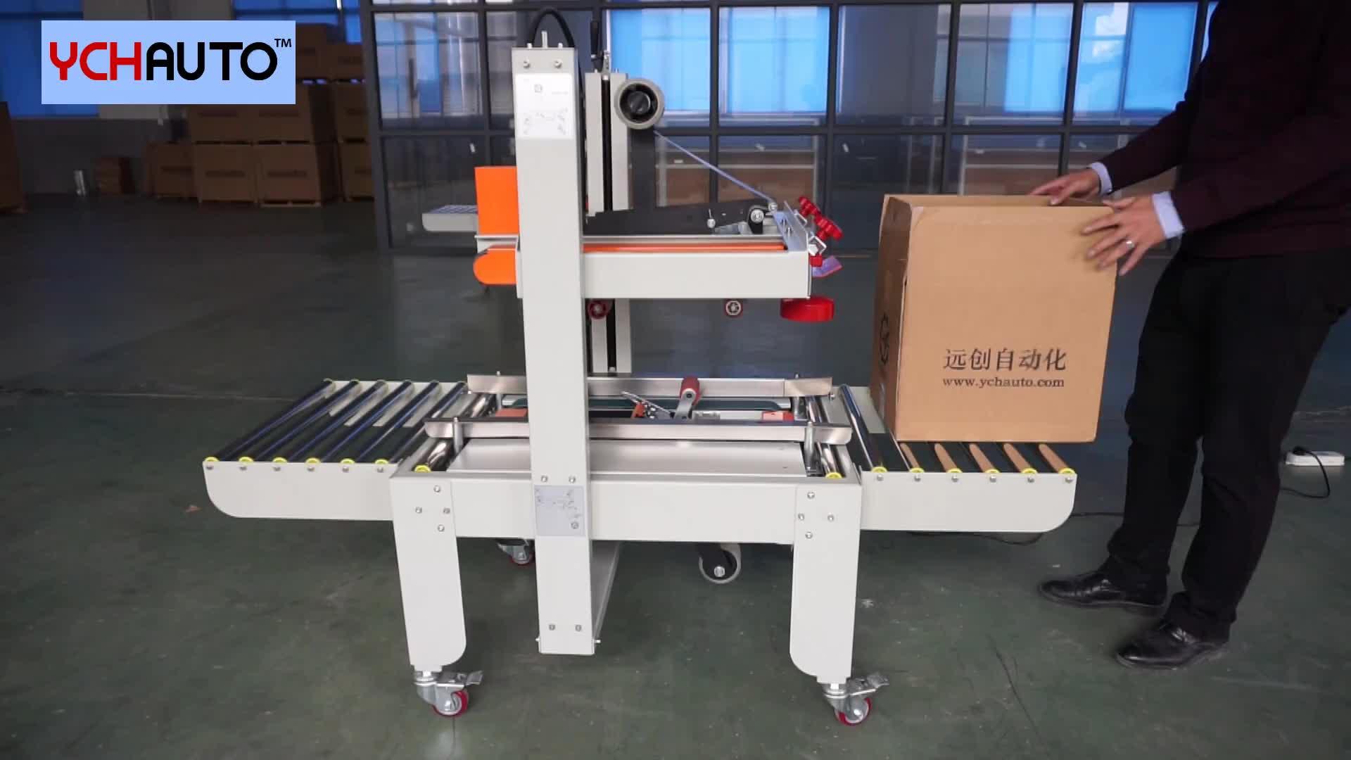 220v 110v carton box taping sealing machine