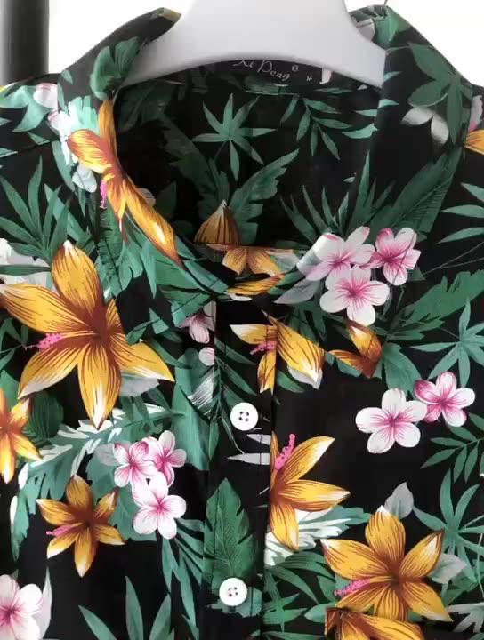 綿100% 花柄プリントシャツ半袖ハワイアンシャツメンズ