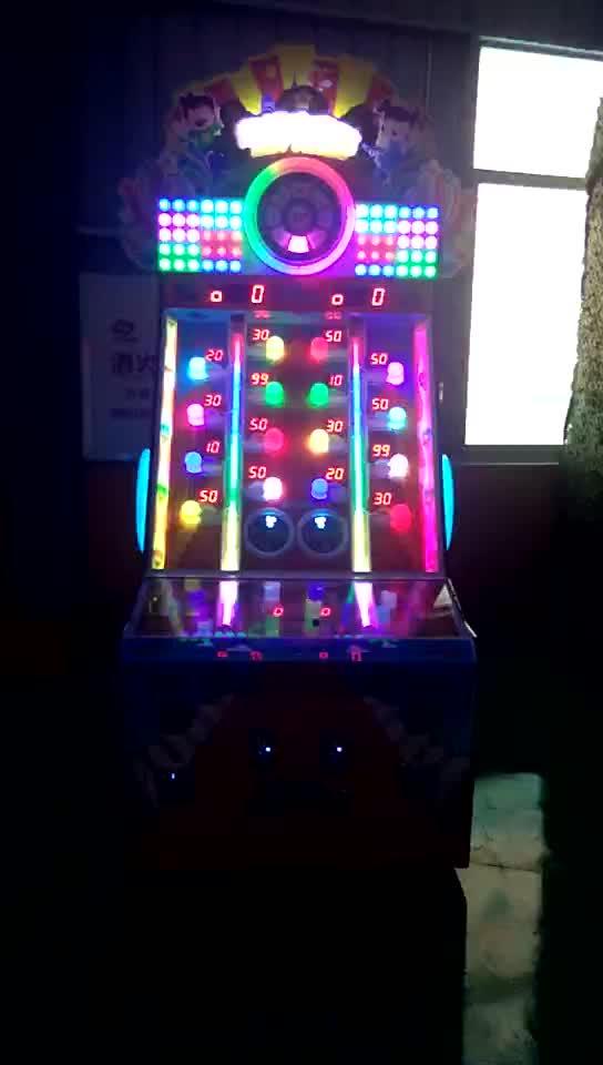 공장 가격 아이 복권 게임 기계 아케이드 동전 운영 구속 게임 기계 놀이 공원