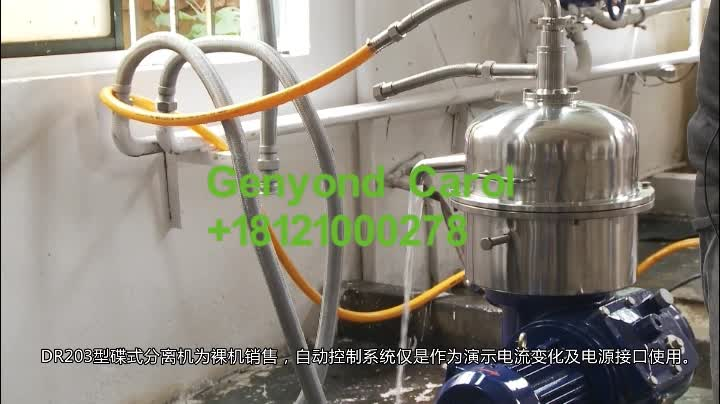 1000L/H capacity automatic discharge milk cream separator
