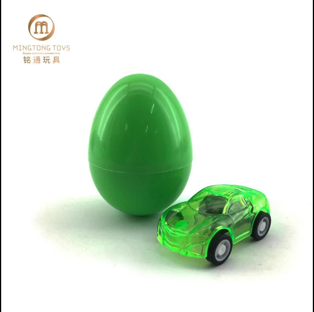 汕頭メーカープロモーション摩擦駆動ミニアクション車の卵のおもちゃ驚き