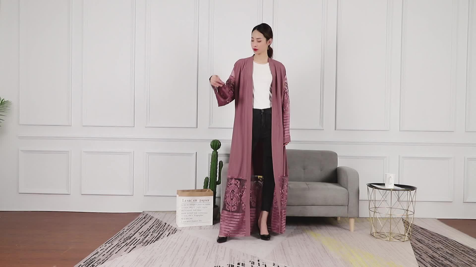 1546 # Hot selling modest mode islamitische kleding moslim vrouwen jurk dubai abaya 2019