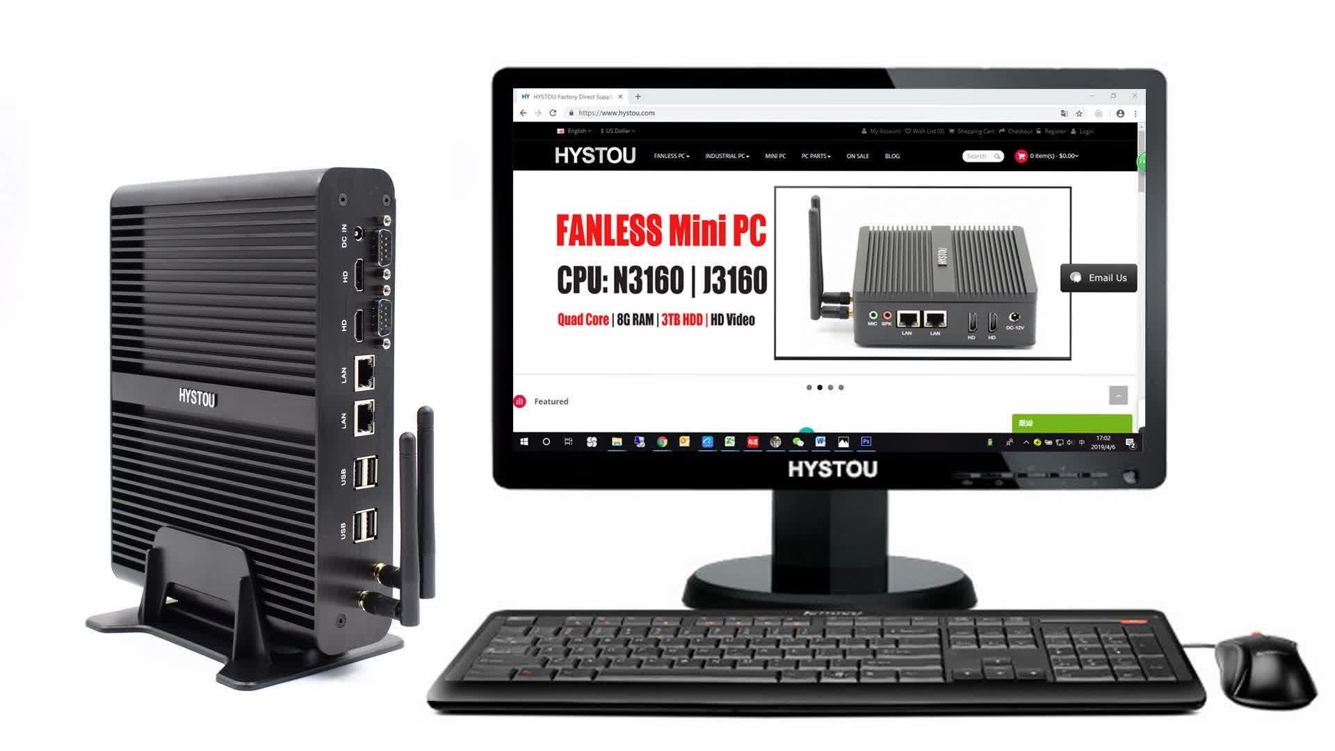 HYSTOU 듀얼 Lan 미니 PC 코어 i7 5500u RS232 미니 PC 팬리스 데스크탑 컴퓨터 HD 그래픽 5500