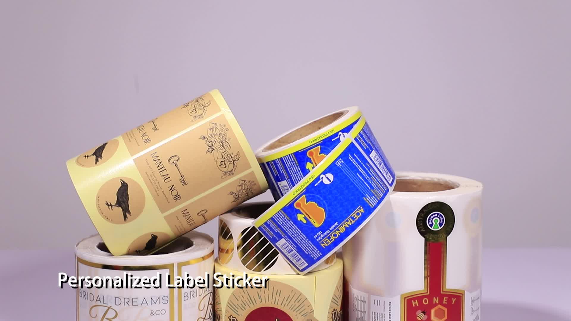 포장 접착 스티커 Printing 최대한 보완하면서 블, Custom Printed 보건부 (Health Food 블 스티커