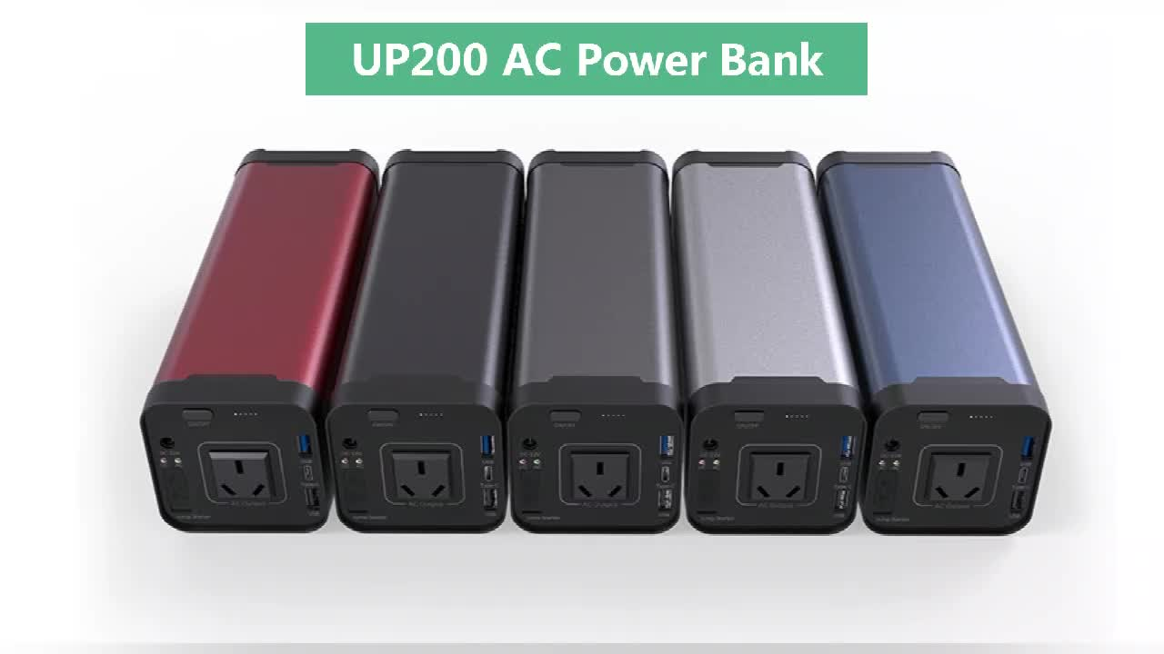 PSE 200W Car jump starter 40000mah AC power bank 12v DC output with PD QC function for JP market