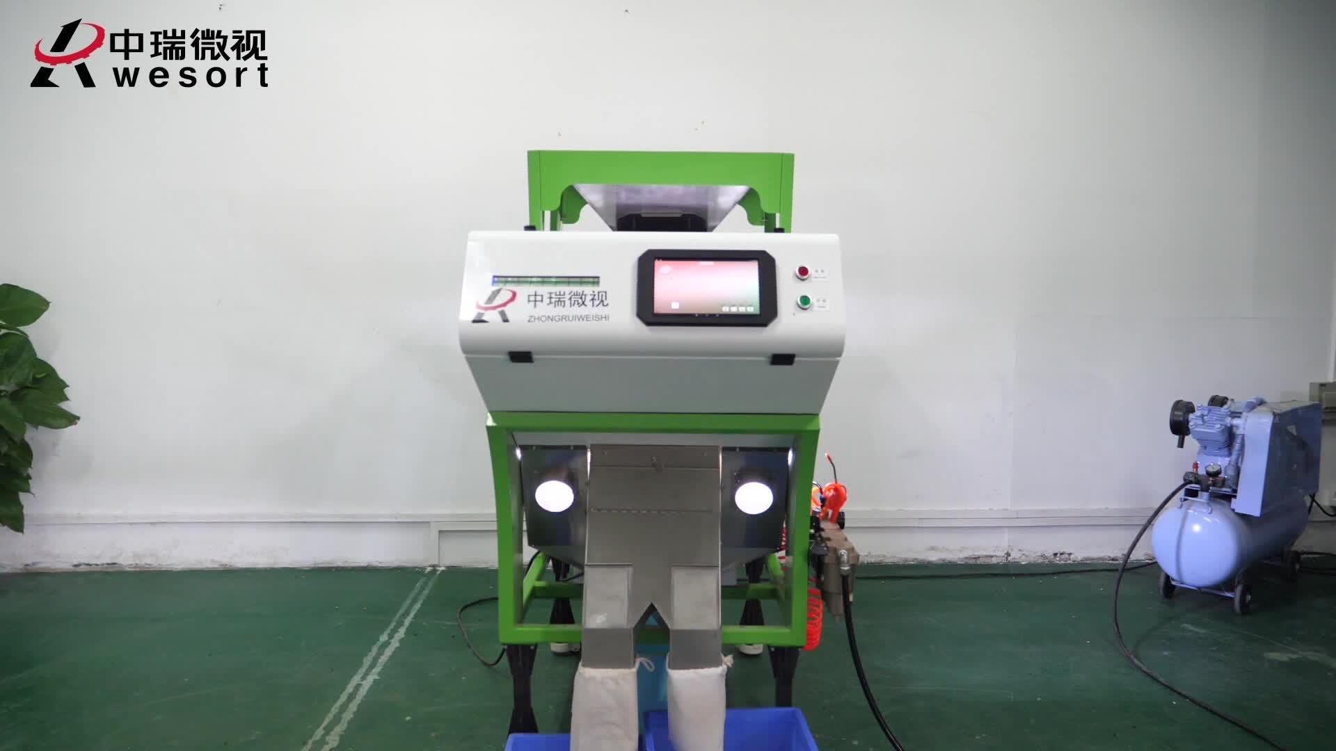 Novo Estilo Split Lentilhas Vermelhas Colour Sorter Máquina Com Garantia de Qualidade, Red Bean Sorting Machine