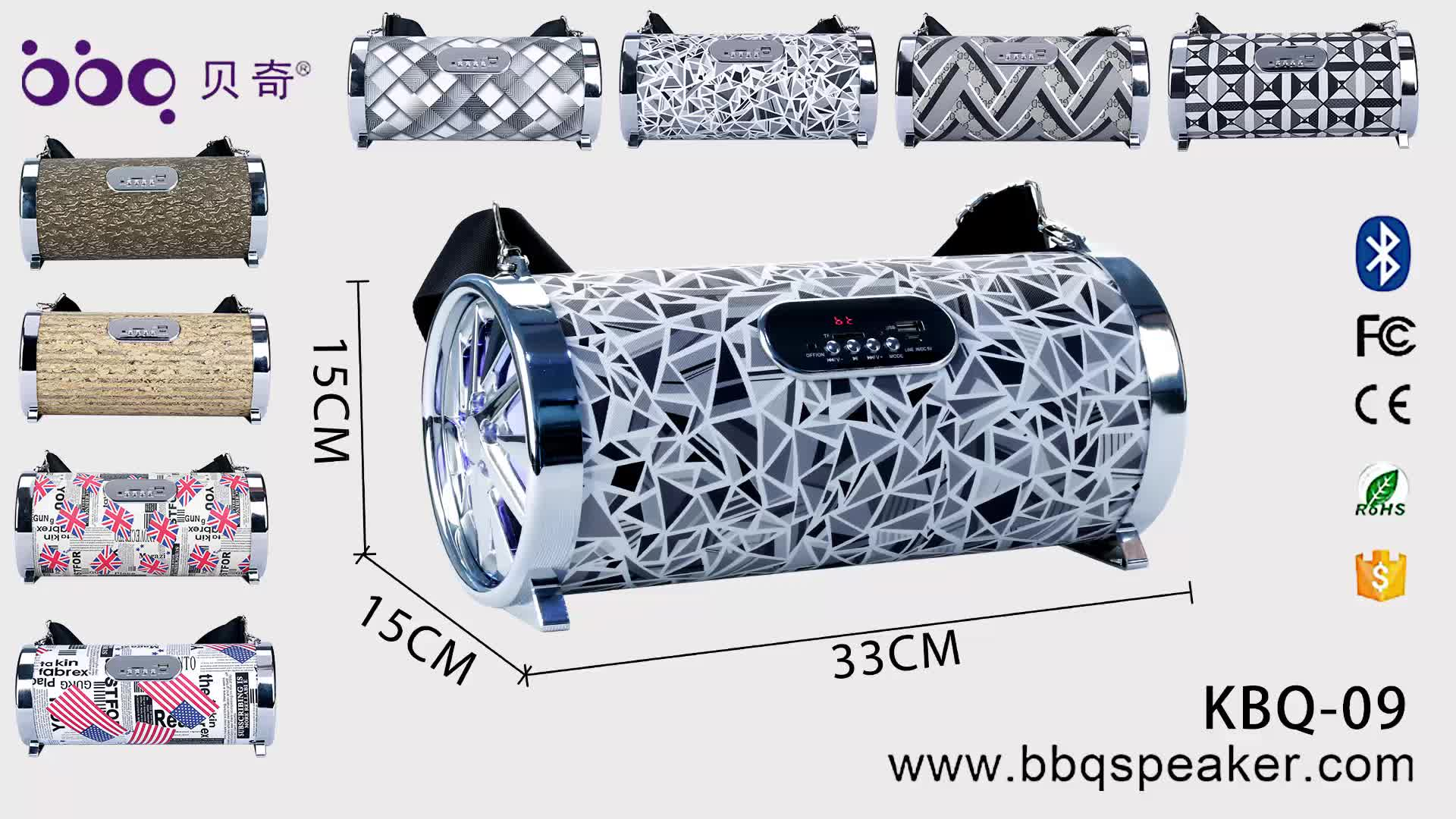 2018 wooden portable bluetooth speaker of sound boombox for outdoor plastic speaker grills