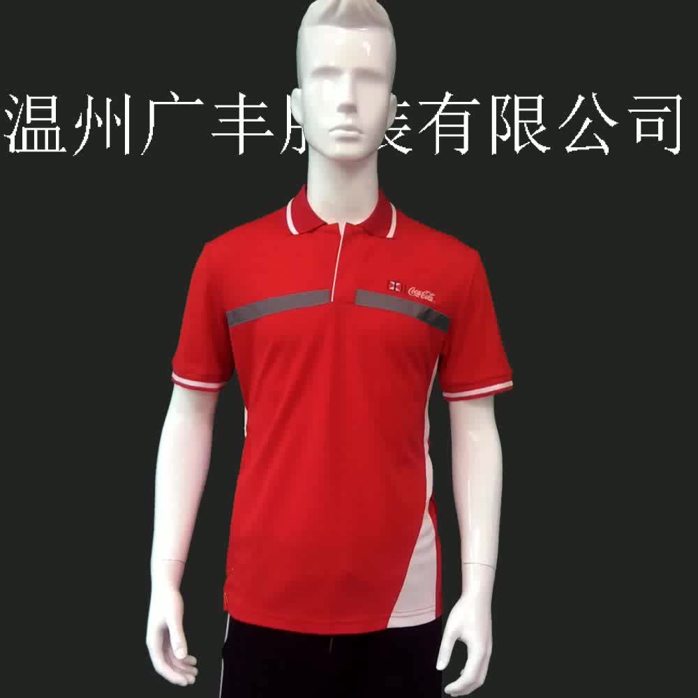 100% polyester  Embroidery logo For Men's Polo Shirt