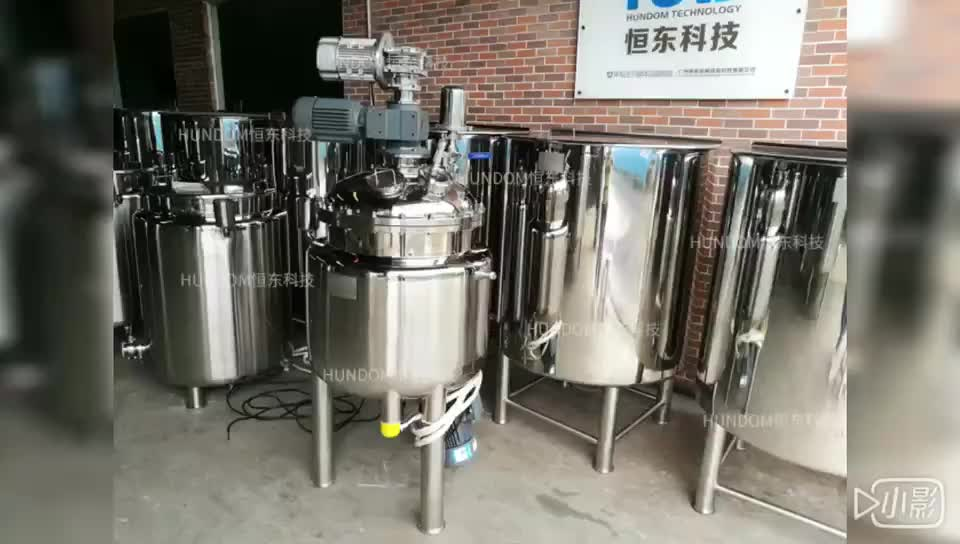 Stainless steel food grade double jacketed mixing tank with agitator for cosmetic