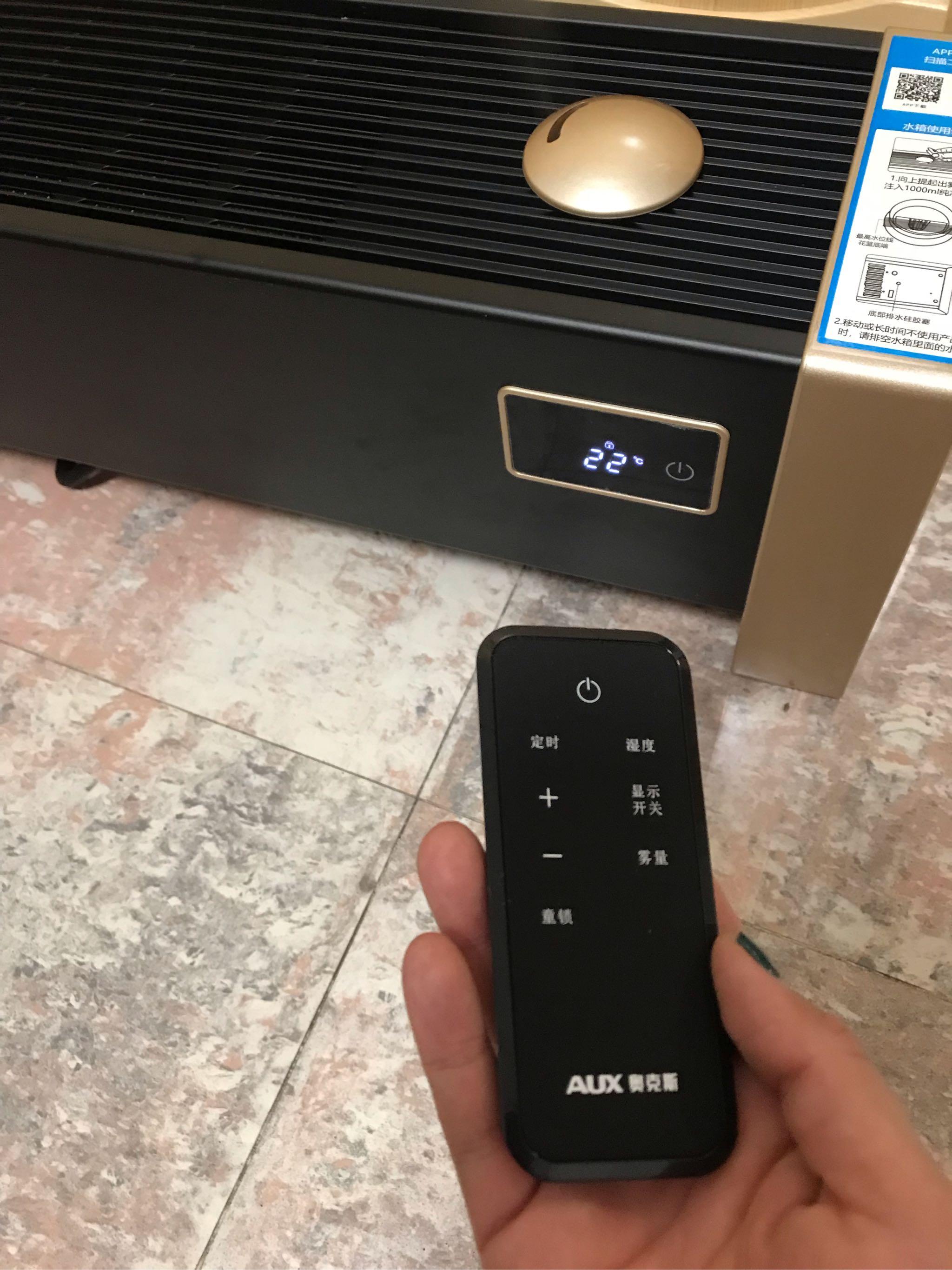 真实评测奥克斯踢脚线取暖器怎么样,奥克斯取暖器优缺点质量体验分析!