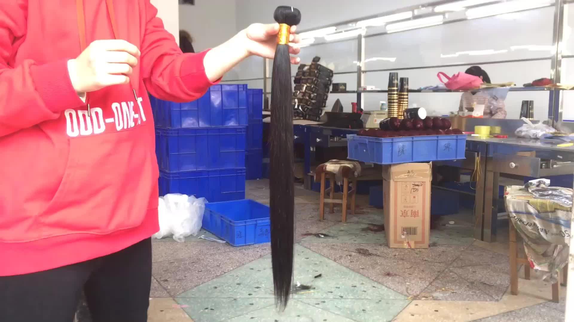 イーライ 10A グレード 100% ブラジル人毛束を、未処理の卸売バージンブラジルの毛、バージンキューティクル同盟髪