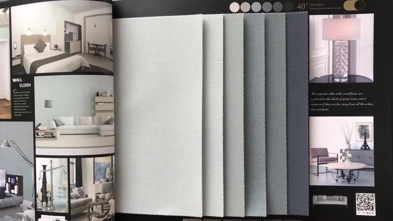 2020 새로운 벽지 디자인 싼 가격 벽지 우아한 패브릭 벽지 홈 장식