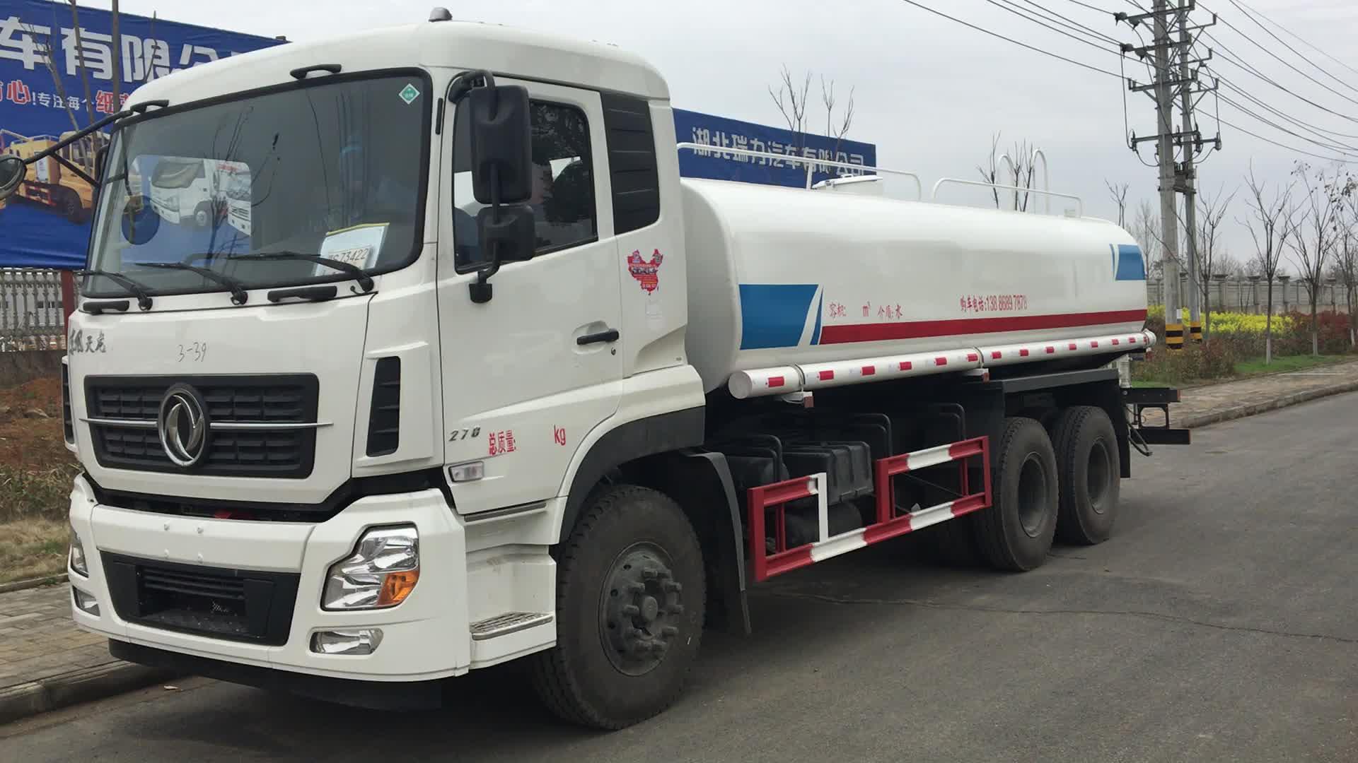 Trung quốc Nhãn Hiệu DONGFENG 6x4 Diesel Nhiên Liệu Loại 18000L Nước Tàu Chở Xe Tải
