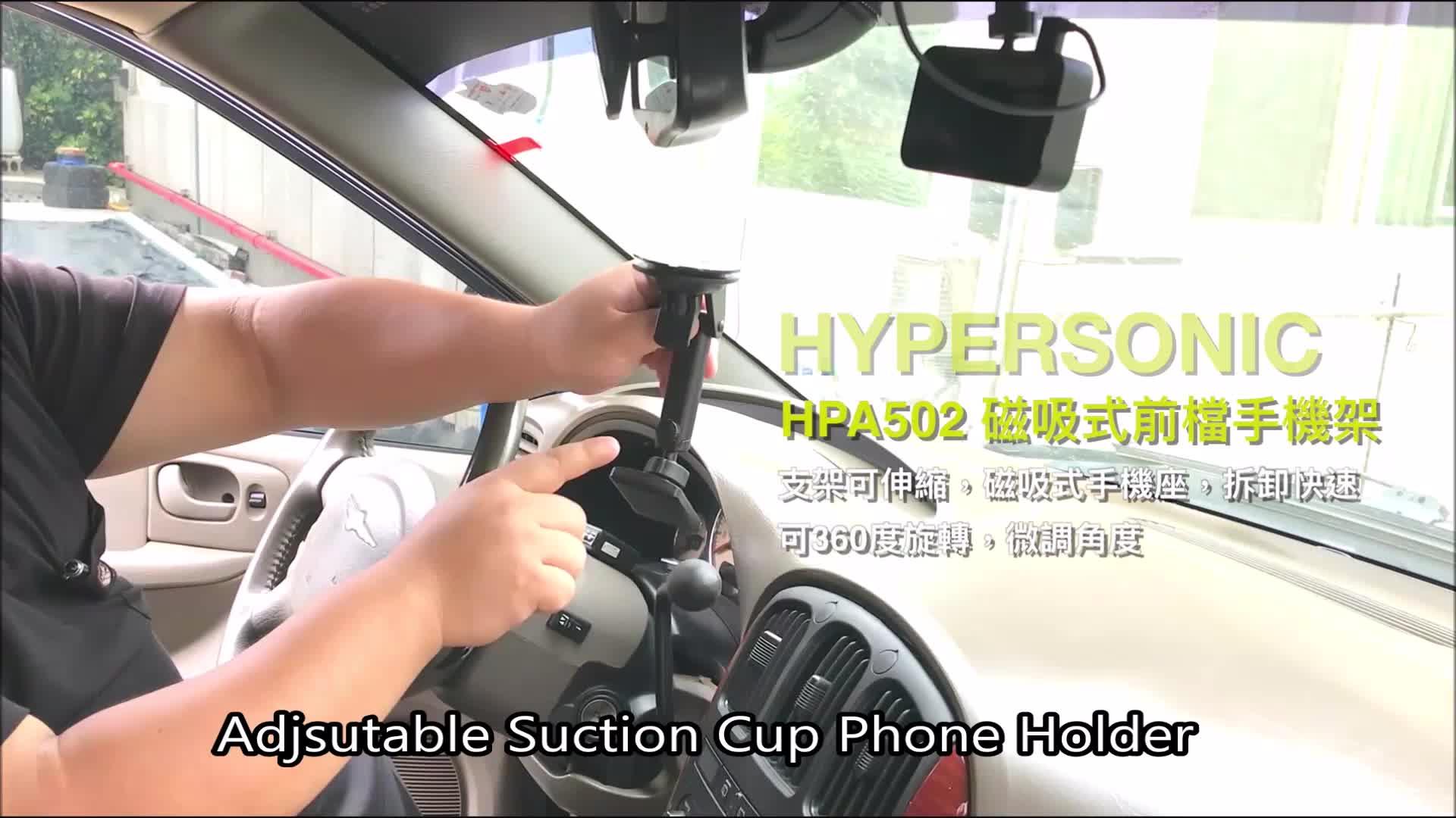 Hypersonic Hohe Leistung Taiwan Auto Innen und Außen Zubehör