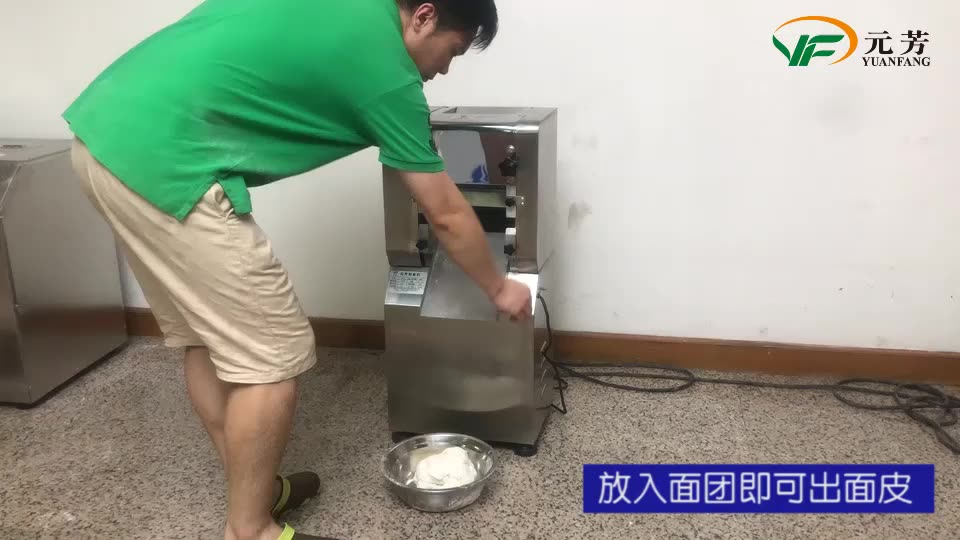 290mm Noodle Making Machine Pasta Machine Dough Sheeter Noodles Pasta Dumpling Maker Machine