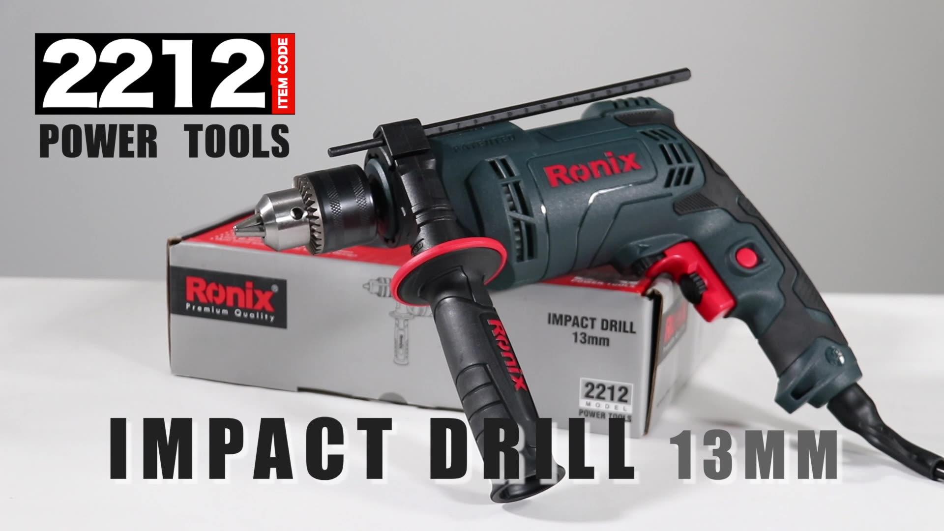 तेजी से वितरण Ronix मॉडल 2212 उच्च गुणवत्ता 13mm 800W कीमत भारी शुल्क Corded बिजली प्रभाव ड्रिल उपकरण सेट