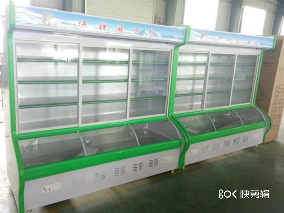 Promotion 2018 new products luxury vegetable display cooler