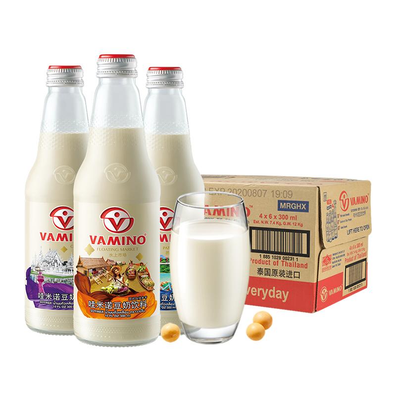 【进口】泰国vamino哇米诺原味豆奶300ml*24装早餐维他豆奶玻璃瓶