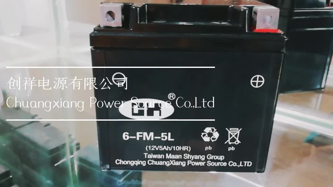 Best Prices 12V 5Ah Motorcycle Battery For Malaysia Market