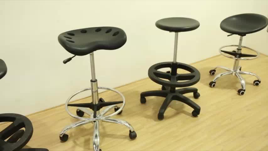 MAC del asiento pu taburete bar laboratorio silla con nylon de igualdad