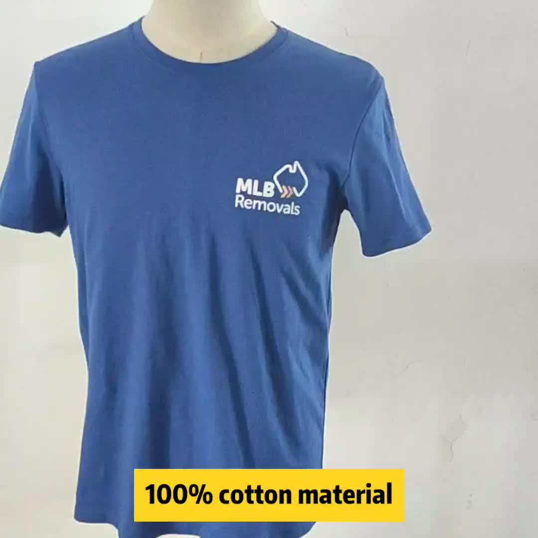 משי sreen עיצוב משלך לוגו cvc 65/35 אישית t חולצות
