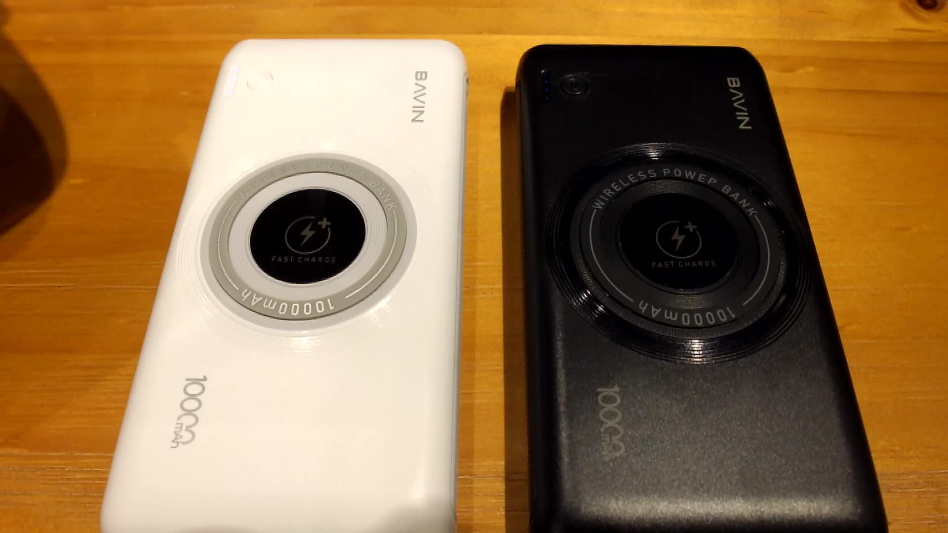2020 new Bavin mobile phone slim qi wireless fast charger 10000mah wireless powerbank