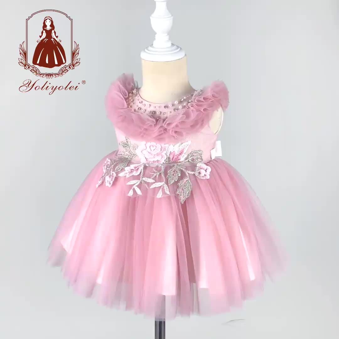 Yoliyolei Summer Pink NewBorn Layered Baby Formal Flower Girl Dress Kid Party Princess Birthday Children Dress With Gift Box