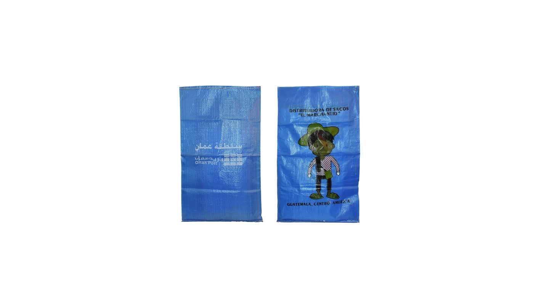 चीन आपूर्तिकर्ताओं प्लास्टिक polypropylene 25kg बोरियों, बुने हुए कपड़े बोरियों, पीपी सामग्री आटा पैकिंग बैग