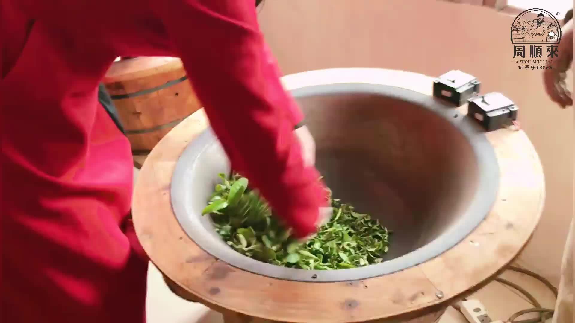 ZSL-HA-003M Chinois thé vert jasmin Beauté Jasmin Thé Vert En Vrac Bouteille papier boîte à aliments