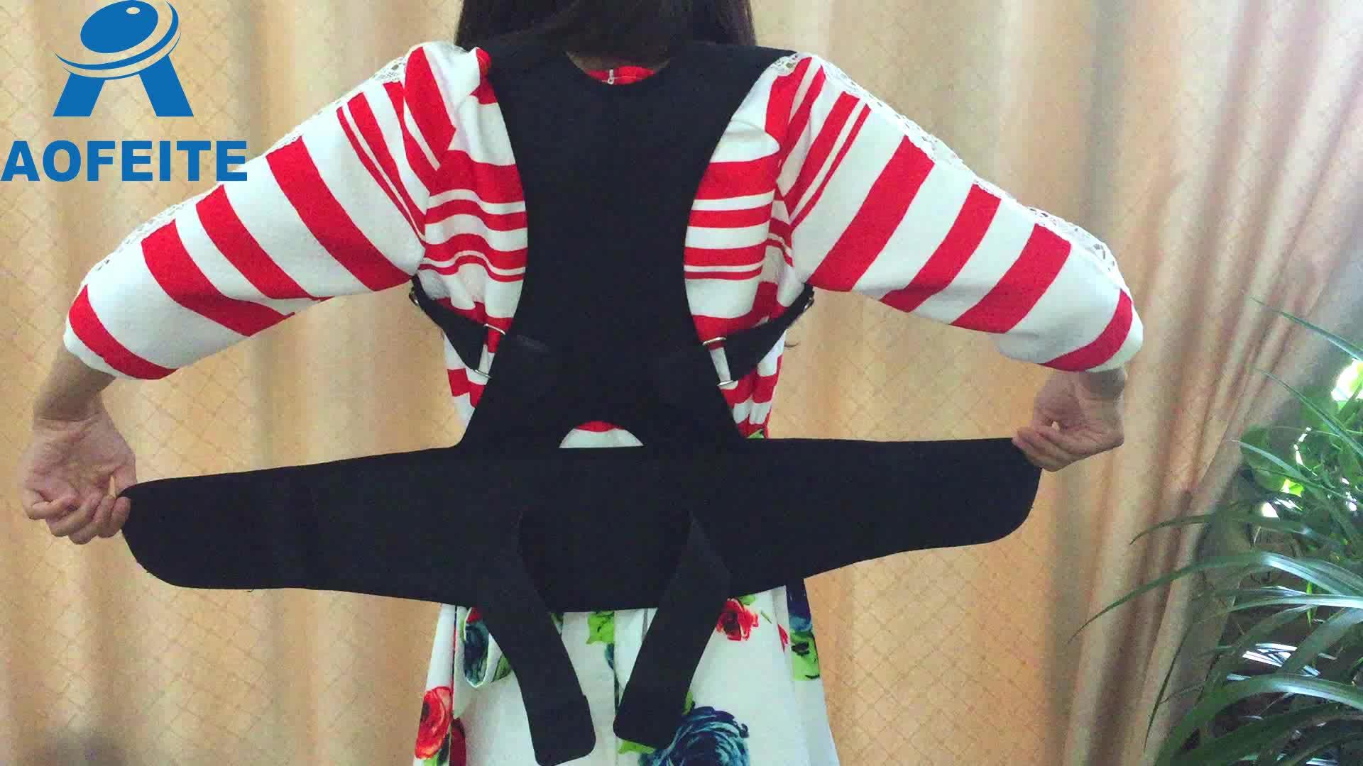 10 Magnetic posture corrector de volta o apoio lombar ajustável com o serviço DO OEM