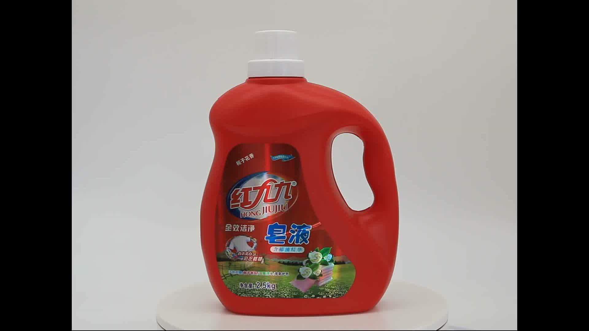 Top-qualité détergent en poudre à laver