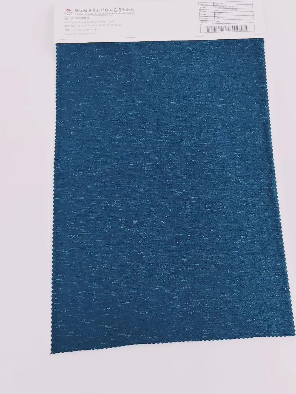 Super shape keeping undeformed durable eyelash lurex rayon fabric polyester
