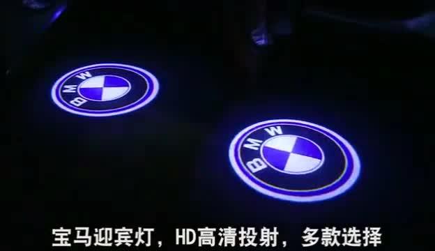 ความละเอียดสูงนำโลโก้ประตูรถเลเซอร์และแสงไฟมินิชุดมินิLed Projector