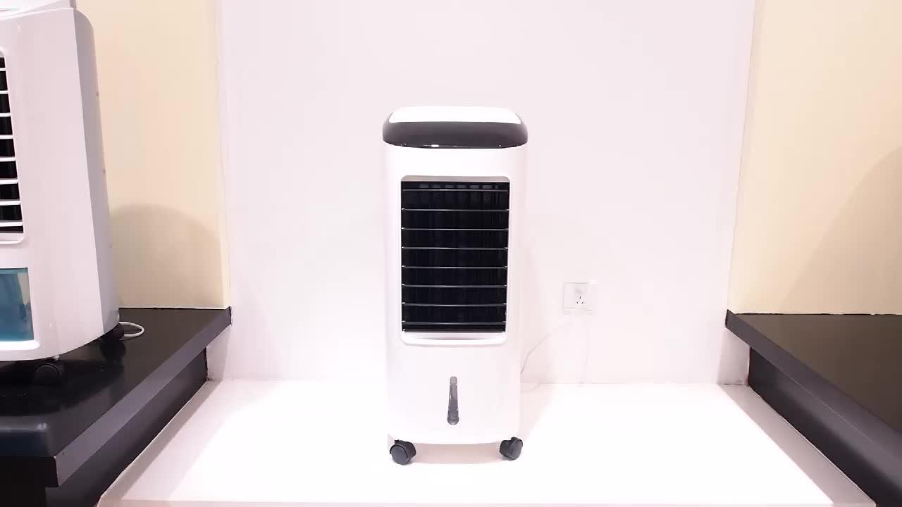 ETL Interior Evaporativo Refrigerador de Ar Portátil Para Comercial