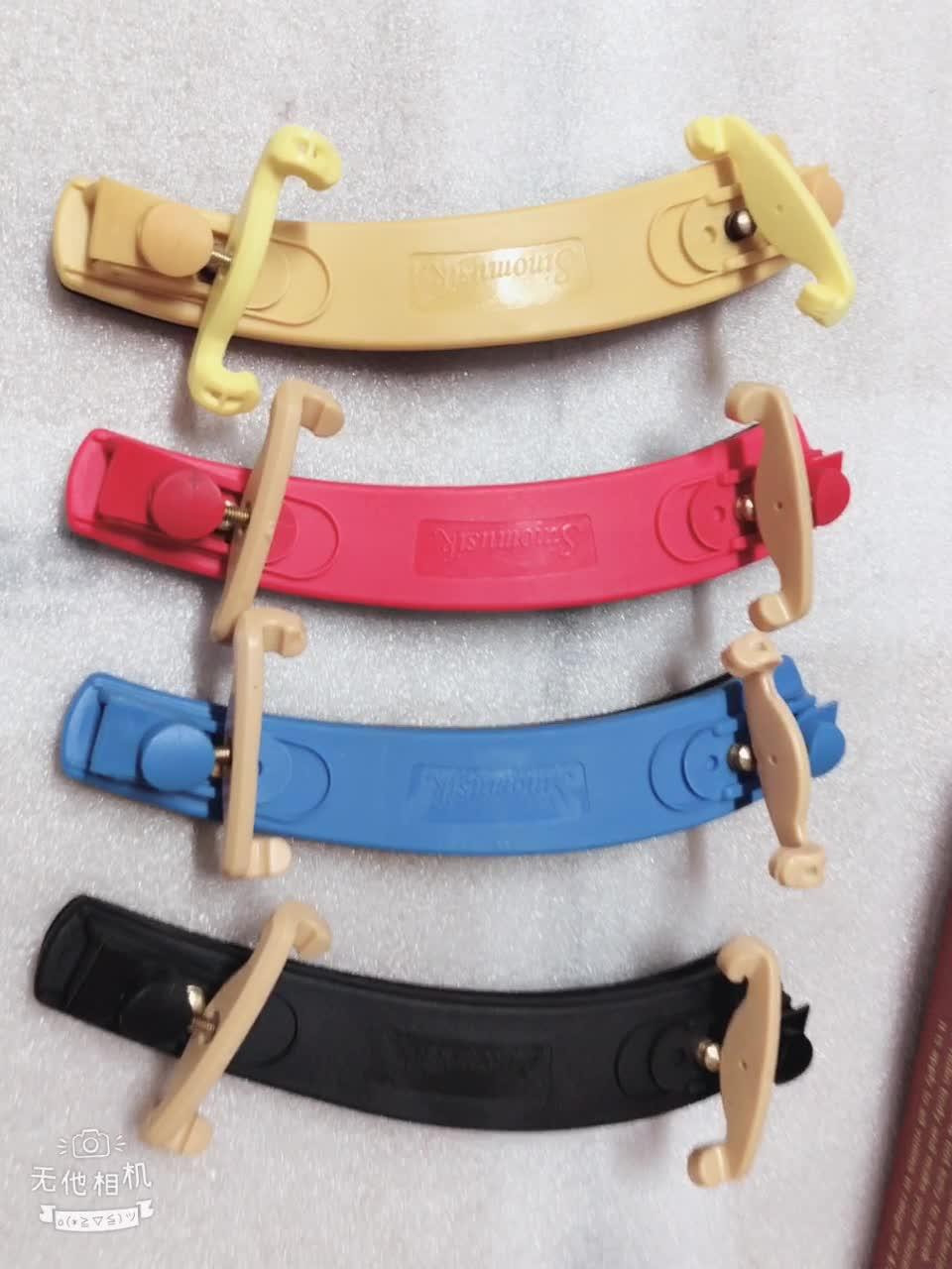 Wholesale Best Colorful Adjustable Custom Brand 4/4 Violin Shoulder Rests