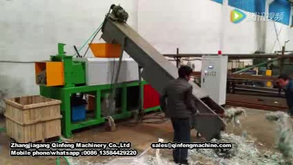 pe pp screw press machine/film squeezing dryer