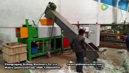 higher quality ,lower price plastic crusher machinery
