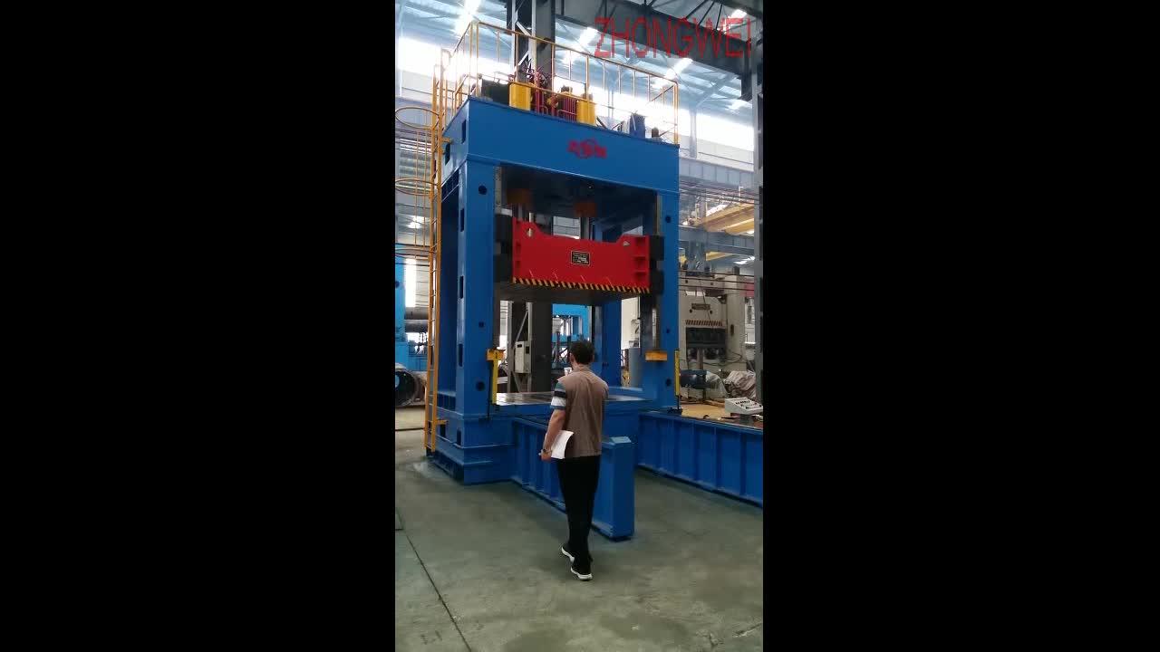 47 years reliable brand H type hydraulic press machine