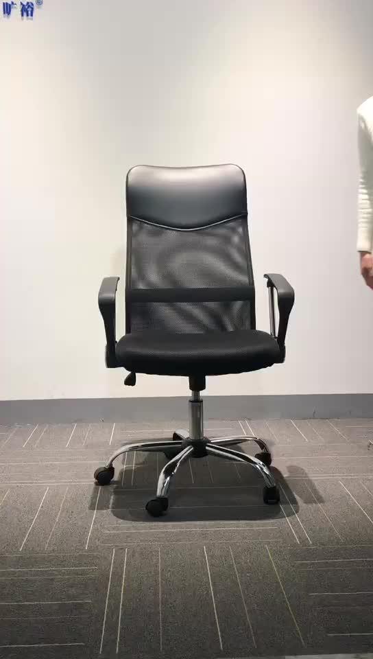 Nueva venta caliente de tela de malla silla/silla de la altura del reposacabezas Multi-funcional de altura ajustable silla de oficina ejecutiva
