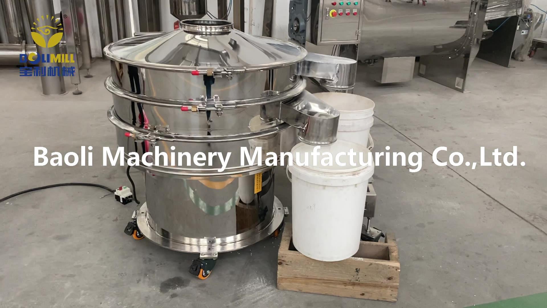 उच्च दक्षता रासायनिक पाउडर हिल sifting मशीन