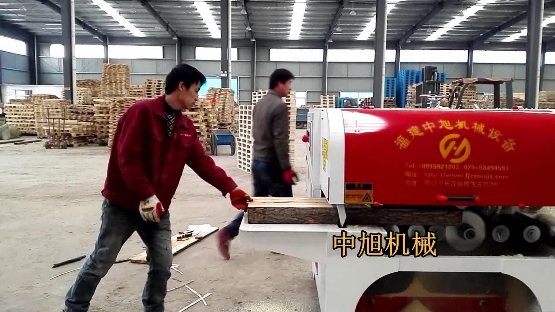 安徽蚌埠杨木方木多片锯加工视频