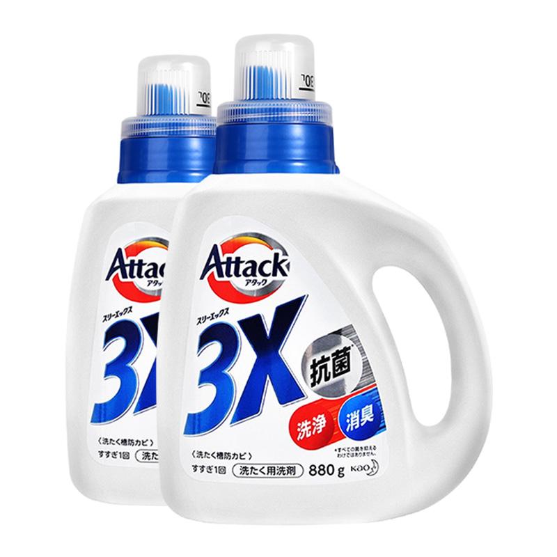 日本花王酵素3x洗衣液2瓶装杀菌除螨除臭留香去霉味梅雨天克星