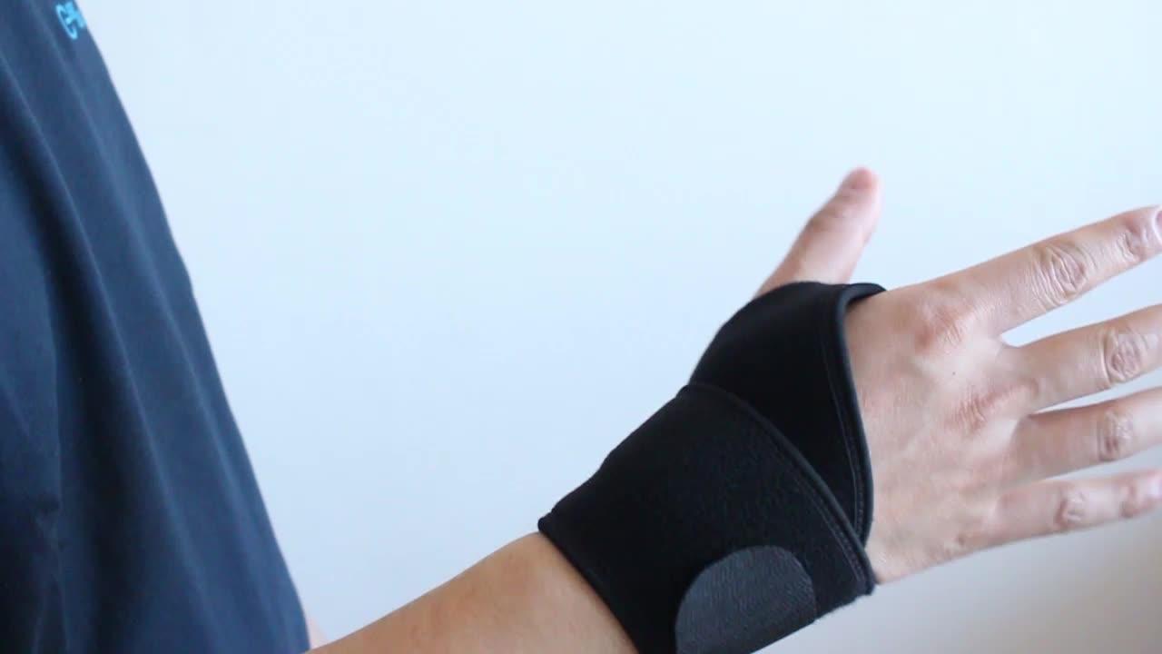Newlucky מקצועי לנשימה נוח דחיסת יד תמיכה עבור יד כאב
