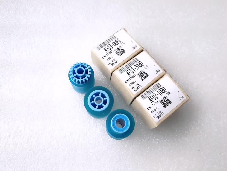本物のオリジナルのためのリコー MP9000 紙ピックアップローラーキットセットフィードローラー分離ローラ AF03-0080 AF03-1080 AF03-2080