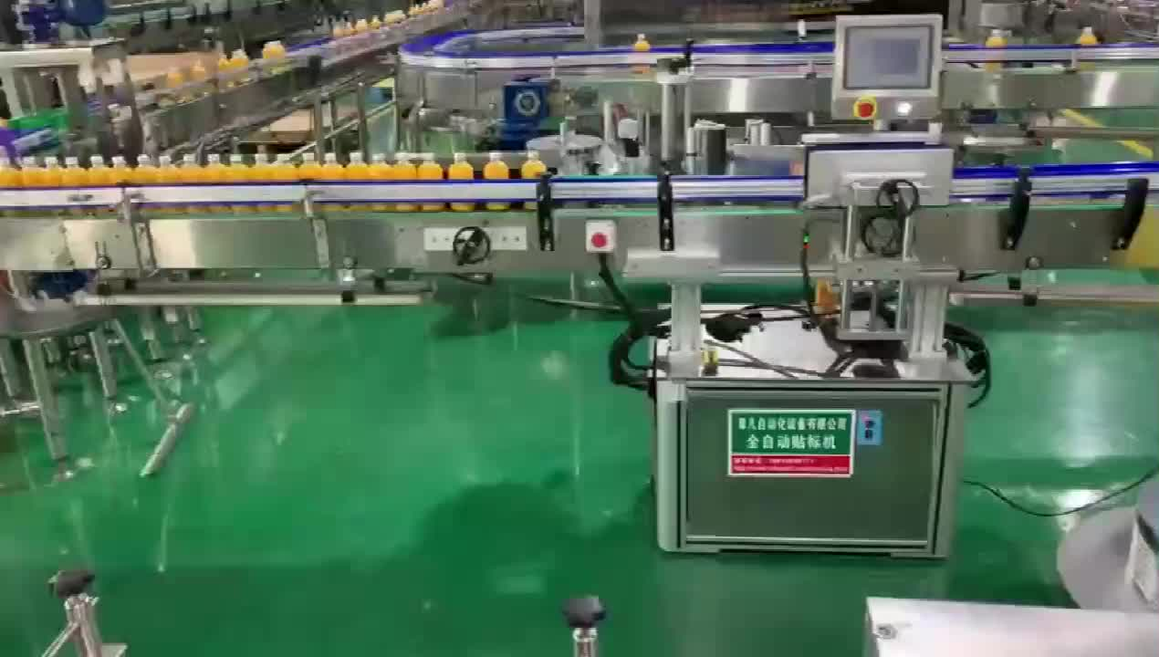 Full Automatic Non-dry Glue Adhesive Sticker Round Bottle Labeling Machine For Plastic Glass Bottle