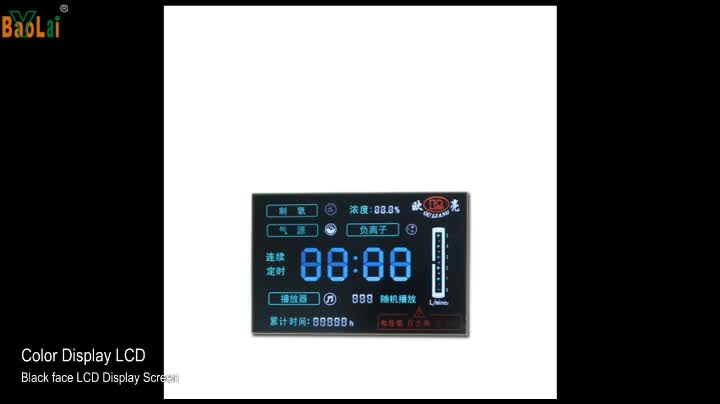 Small LCD Screen Character LCD Display Modules 8x2 0802 LCM